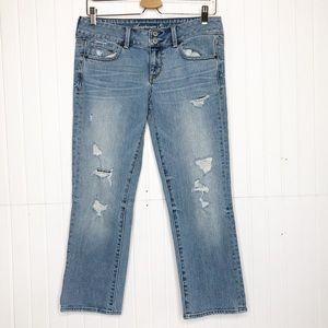 American Eagle | Distressed Artist Stretch Jeans